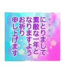 名前を入れて❤️お誕生日を祝おうカスタム(個別スタンプ:40)