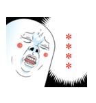 Mr.上から目線【カスタム版】(個別スタンプ:5)