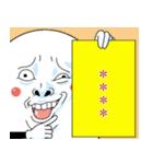 Mr.上から目線【カスタム版】(個別スタンプ:29)