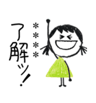 クレヨン手描きSIMPLEおんなのこ☆カスタム(個別スタンプ:01)