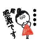クレヨン手描きSIMPLEおんなのこ☆カスタム(個別スタンプ:04)
