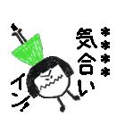 クレヨン手描きSIMPLEおんなのこ☆カスタム(個別スタンプ:11)