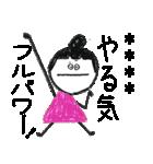 クレヨン手描きSIMPLEおんなのこ☆カスタム(個別スタンプ:12)