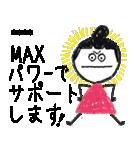 クレヨン手描きSIMPLEおんなのこ☆カスタム(個別スタンプ:14)