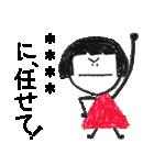 クレヨン手描きSIMPLEおんなのこ☆カスタム(個別スタンプ:16)