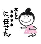 クレヨン手描きSIMPLEおんなのこ☆カスタム(個別スタンプ:17)