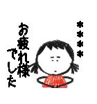 クレヨン手描きSIMPLEおんなのこ☆カスタム(個別スタンプ:22)