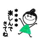 クレヨン手描きSIMPLEおんなのこ☆カスタム(個別スタンプ:24)
