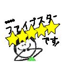 クレヨン手描きSIMPLEおんなのこ☆カスタム(個別スタンプ:26)