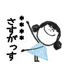 クレヨン手描きSIMPLEおんなのこ☆カスタム(個別スタンプ:28)