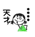 クレヨン手描きSIMPLEおんなのこ☆カスタム(個別スタンプ:29)