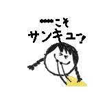 クレヨン手描きSIMPLEおんなのこ☆カスタム(個別スタンプ:35)