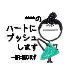 クレヨン手描きSIMPLEおんなのこ☆カスタム(個別スタンプ:38)