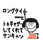 クレヨン手描きSIMPLEおんなのこ☆カスタム(個別スタンプ:40)