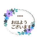 ボタニカル✿フラワー(個別スタンプ:01)
