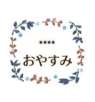 ボタニカル✿フラワー②(個別スタンプ:02)