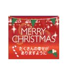 大人の冬☆クリスマス☆年末年始&お正月(個別スタンプ:03)