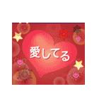 大人の冬☆クリスマス☆年末年始&お正月(個別スタンプ:04)