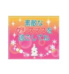 大人の冬☆クリスマス☆年末年始&お正月(個別スタンプ:06)