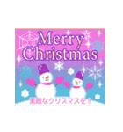 大人の冬☆クリスマス☆年末年始&お正月(個別スタンプ:09)
