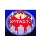 大人の冬☆クリスマス☆年末年始&お正月(個別スタンプ:10)