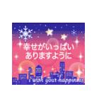 大人の冬☆クリスマス☆年末年始&お正月(個別スタンプ:11)