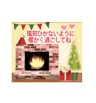 大人の冬☆クリスマス☆年末年始&お正月(個別スタンプ:12)