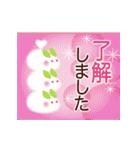 大人の冬☆クリスマス☆年末年始&お正月(個別スタンプ:13)