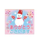 大人の冬☆クリスマス☆年末年始&お正月(個別スタンプ:14)