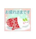 大人の冬☆クリスマス☆年末年始&お正月(個別スタンプ:15)