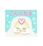 大人の冬☆クリスマス☆年末年始&お正月(個別スタンプ:16)
