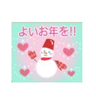 大人の冬☆クリスマス☆年末年始&お正月(個別スタンプ:20)