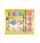 大人の冬☆クリスマス☆年末年始&お正月(個別スタンプ:22)