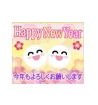 大人の冬☆クリスマス☆年末年始&お正月(個別スタンプ:23)