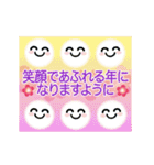 大人の冬☆クリスマス☆年末年始&お正月(個別スタンプ:24)