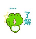 毎日使える!カエルのカスタムスタンプ!!(個別スタンプ:01)