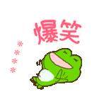 毎日使える!カエルのカスタムスタンプ!!(個別スタンプ:02)