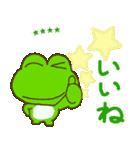 毎日使える!カエルのカスタムスタンプ!!(個別スタンプ:03)