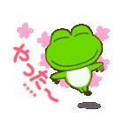 毎日使える!カエルのカスタムスタンプ!!(個別スタンプ:05)