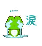 毎日使える!カエルのカスタムスタンプ!!(個別スタンプ:07)