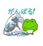 毎日使える!カエルのカスタムスタンプ!!(個別スタンプ:12)