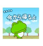 毎日使える!カエルのカスタムスタンプ!!(個別スタンプ:21)