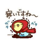 冬のインコちゃん【カスタム】(個別スタンプ:2)