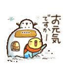 冬のインコちゃん【カスタム】(個別スタンプ:4)
