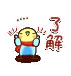 冬のインコちゃん【カスタム】(個別スタンプ:5)