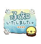 冬のインコちゃん【カスタム】(個別スタンプ:6)