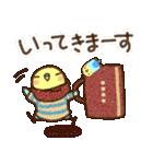 冬のインコちゃん【カスタム】(個別スタンプ:7)