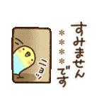 冬のインコちゃん【カスタム】(個別スタンプ:8)