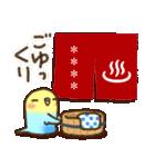 冬のインコちゃん【カスタム】(個別スタンプ:11)