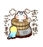 冬のインコちゃん【カスタム】(個別スタンプ:12)